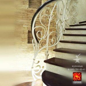 кованые лестницы с растительным рисунком