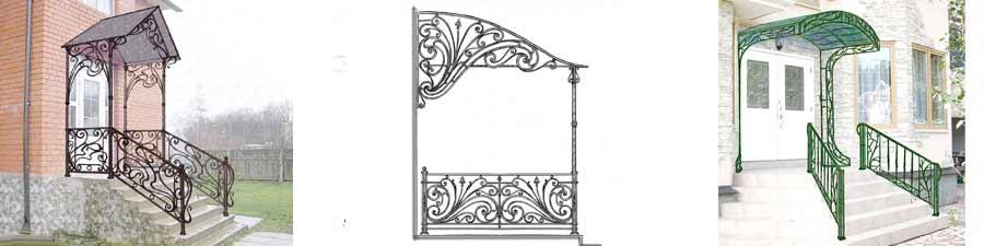 эскизы кованых узоров крыльцо